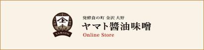 ヤマト醤油味噌 Online Store
